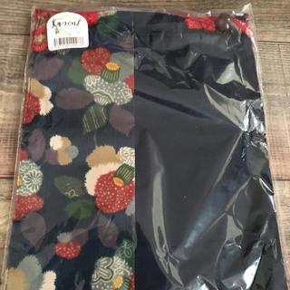 新品 巾着袋(和装小物)