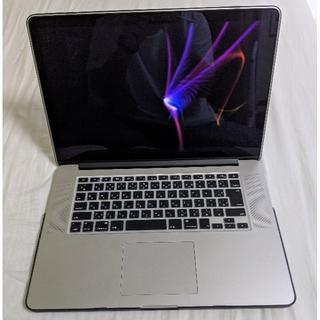 Apple - MacBook Pro 15インチ 2015 整備済品