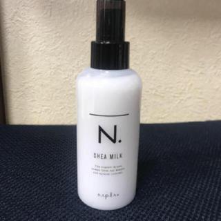 ナプラ(NAPUR)のナプラ シアミルク 150ml  正規品(トリートメント)