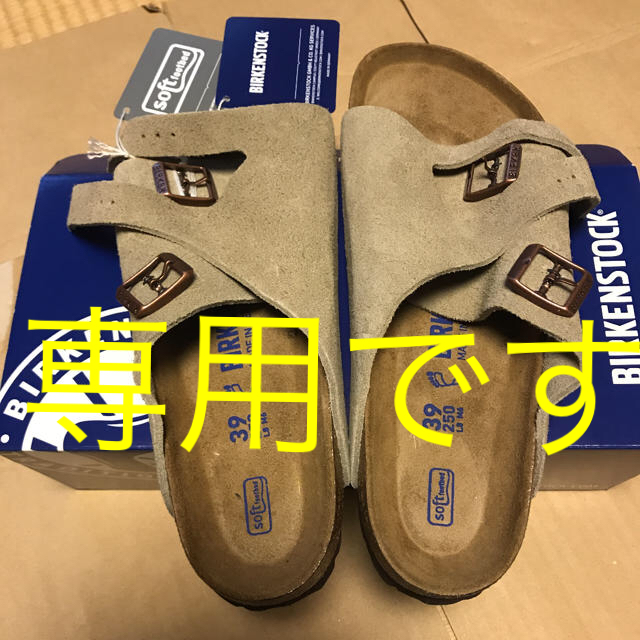 BIRKENSTOCK(ビルケンシュトック)のハル様専用 レディースの靴/シューズ(サンダル)の商品写真