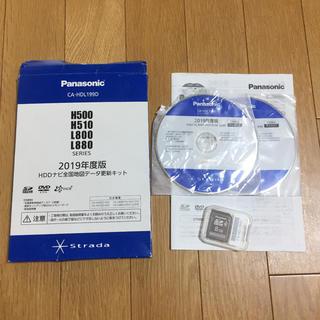 パナソニック(Panasonic)のPanasonic Strada 中古 ナビ 更新 2019年度版(カーナビ/カーテレビ)