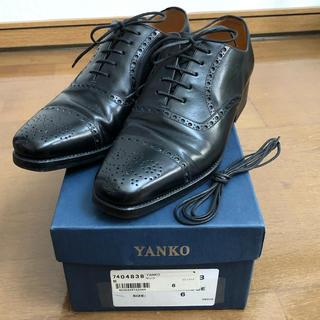 ヤンコ(YANKO)のYANKO ヤンコ ブラック サイズ 6 (ドレス/ビジネス)