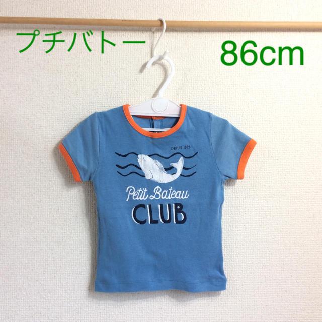 PETIT BATEAU(プチバトー)のプチバトー 86cm 男の子Tシャツ (b80-16) キッズ/ベビー/マタニティのベビー服(~85cm)(Tシャツ)の商品写真