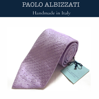 ビームス(BEAMS)の【新品】PAOLO ALBIZZATI ネクタイ イタリア製 ドット柄(ネクタイ)