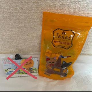 カルディ(KALDI)の🌟 紅茶/  janat happy cats earl grey 🌟(茶)