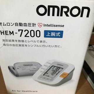 オムロン(OMRON)のオムロン HEM-7200 自動血圧計(血圧計 売れ筋 ランキング 上腕)(その他)