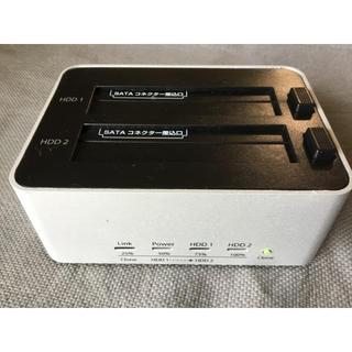 玄人志向 SSD/HDDクローンスタンド KURO-DACHI/CLONE/U3