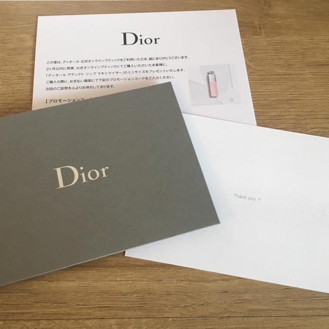 Christian Dior(クリスチャンディオール)のディオール 2020 最新 ラッピングセット ギフトバッグ スプリング 送料込♡ レディースのバッグ(ショップ袋)の商品写真