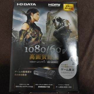 IODATA - IO-DATA HDMI キャプチャーボード