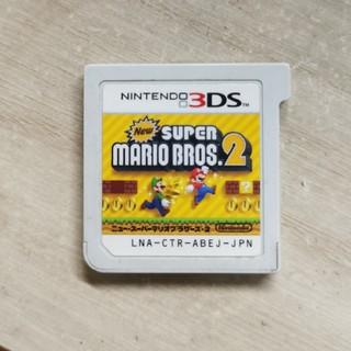 ニンテンドー3DS - Newスーパーマリオブラザーズ2 3DS ソフトのみ
