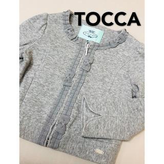 トッカ(TOCCA)のトッカ TOCCA リボン ジャケット 100(Tシャツ/カットソー)