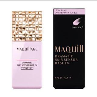 MAQuillAGE - MAQUILLAGE マキアージュ ドラマティックスキンセンサーベース