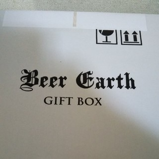キリン - 世界のラガービール12本セット