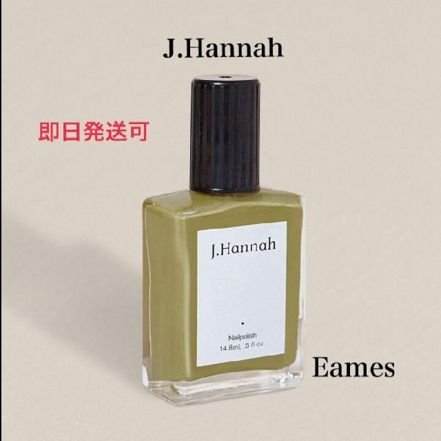 TODAYFUL(トゥデイフル)の新品 J.Hannah Nail Eames コスメ/美容のネイル(マニキュア)の商品写真