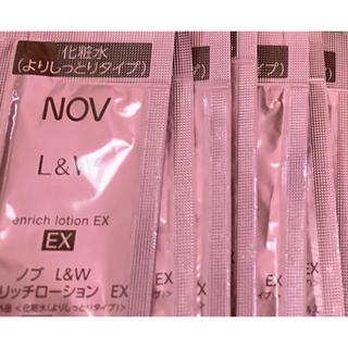 ノブ(NOV)のNOV  ノブ L&W  エンリッチローションEX 化粧水  2ml 10包(化粧水/ローション)