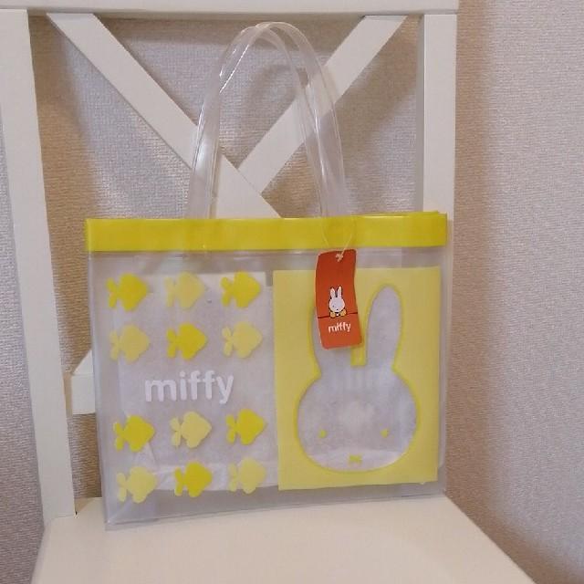 新品未使用☆ミッフィー   ビニールバッグ プールバッグ キッズ/ベビー/マタニティのこども用バッグ(レッスンバッグ)の商品写真
