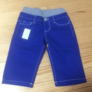 MPS - 新品 MPS120㎝ ハーフパンツ ブルー パンツ