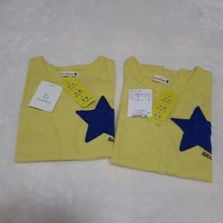 ブランシェス(Branshes)の★新品未使用★branshes★size130★2枚セット(Tシャツ/カットソー)