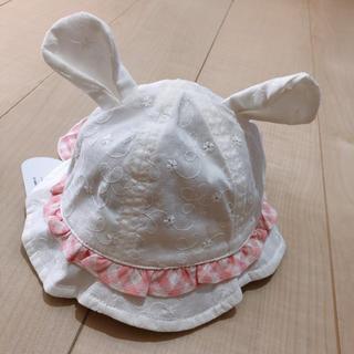 petit main - うさ耳 帽子 ギンガムチェック 44センチ