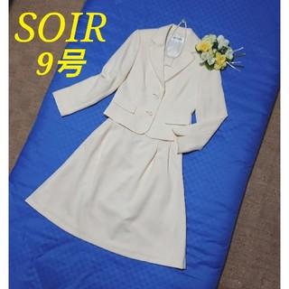 ソワール(SOIR)の東京ソワール  フォーマルスーツ  アイボリー  美品  9号サイズ(スーツ)
