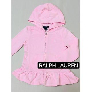 Ralph Lauren - ラルフローレン RALPH LAUREN パーカー 110