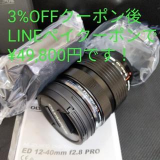 オリンパス(OLYMPUS)のオリンパス M.ZUIKO DIGITAL ED 12-40mm f2.8 (レンズ(ズーム))