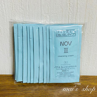 ノブ(NOV)のNOV Ⅱ メイク落とし クレンジングクリーム 新品未使用(クレンジング/メイク落とし)