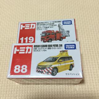 Takara Tomy - トミカ 消防車 道路パトロールカー