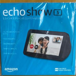 エコー(ECHO)の新品未開封。amazon echo show 5 チャコール(スピーカー)