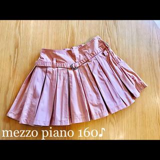 mezzo piano - mezzo piano メゾピアノ キュロット スカート☆160 女の子 美品♪