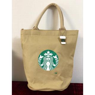 Starbucks Coffee - 即決!チャーム付き!スターバックス トートバッグ ランチバッグファスナータイプ