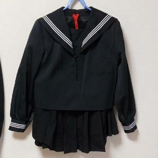 女子制服セット セーラー服 黒色上下