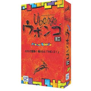 【ゲリラSALE!!】ウボンゴ ミニ パズルゲーム(その他)