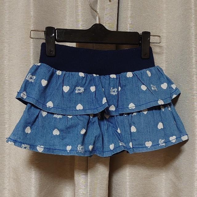 EARTHMAGIC(アースマジック)のEARTHMAGIC キッズ/ベビー/マタニティのキッズ服女の子用(90cm~)(スカート)の商品写真