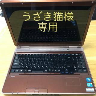 NEC - NEC LL750/C  ノートパソコン