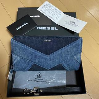 ディーゼル(DIESEL)の【値下げ】ディーゼル デニム長財布(財布)