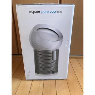 Dyson - ダイソン dyson pure cool me
