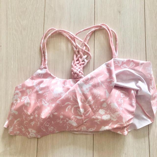 JILLSTUART(ジルスチュアート)の新品 ジルスチュアート 水着 編み上げ ビキニ PK M レディースの水着/浴衣(水着)の商品写真