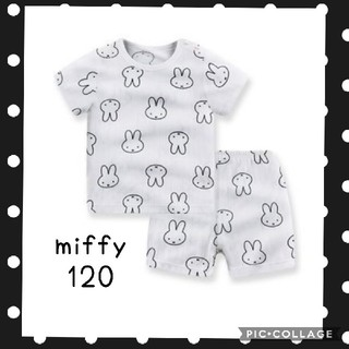 miffy パジャマ 白 120