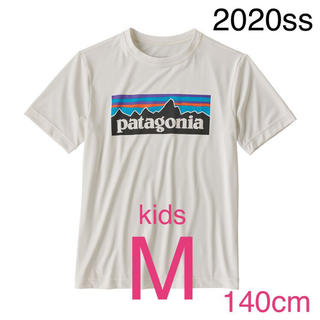 パタゴニア(patagonia)のパタゴニア ボーイズ キャプリーン クール デイリー Tシャツ p-6 キッズ(Tシャツ/カットソー)