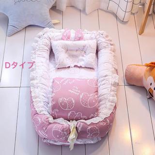 ベビーベッド 新生児 ベッドインベッド 添い寝 ポータブル 0-12ヶ月