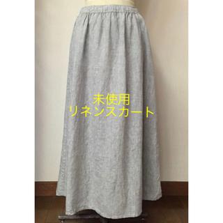 ムジルシリョウヒン(MUJI (無印良品))の未使用 無印 リネン100 ロングスカート L(ロングスカート)
