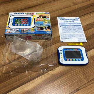 Takara Tomy - 小学館の図鑑NEO Pad 乗りもの+くらべる編