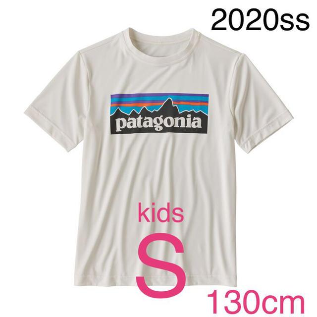 patagonia(パタゴニア)のパタゴニア ボーイズ キャプリーン クール デイリー Tシャツ p-6 キッズ キッズ/ベビー/マタニティのキッズ服男の子用(90cm~)(Tシャツ/カットソー)の商品写真