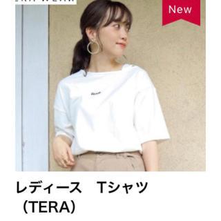 しまむら - しまむら てらさん TERA アシメ Tシャツ