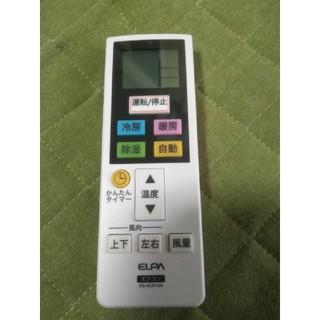 エルパ(ELPA)のELPA エアコン用リモコン KS-ACR19A 美品(エアコン)