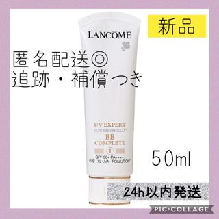 LANCOME - 【新品】ランコム UV エクスペール BB n 50ml 日焼け止め 下地