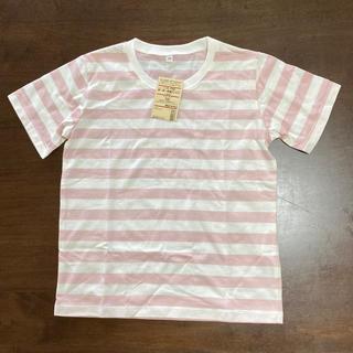 MUJI (無印良品) - 無印良品 130センチ ボーダーTシャツ ピンク