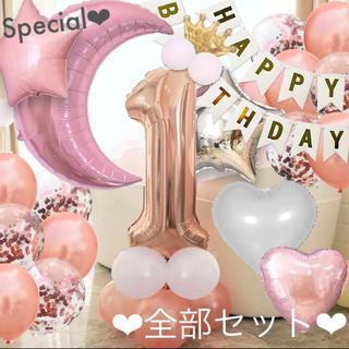 誕生日 数字の風船セット ナンバー バルーン ピンクゴールド 女の子 1歳 飾り(その他)
