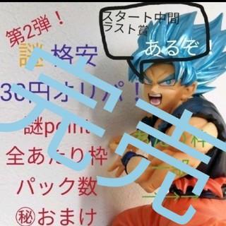 ドラゴンボール - 【30円格安オリパ】祝初オリパ完売😭 第2弾 ドラゴンボールアウトレットオリパ